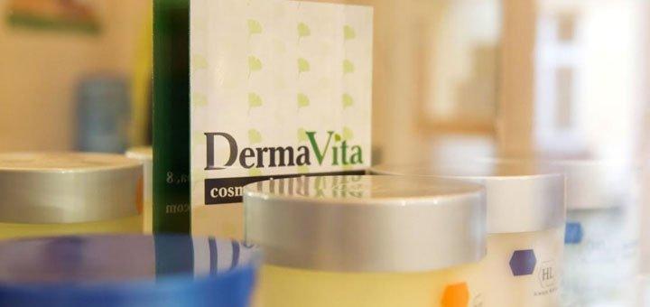 До 3-х сеансів безін'єкційної біоревіталізації від дерматокосметологічного центру «Дермавіта»