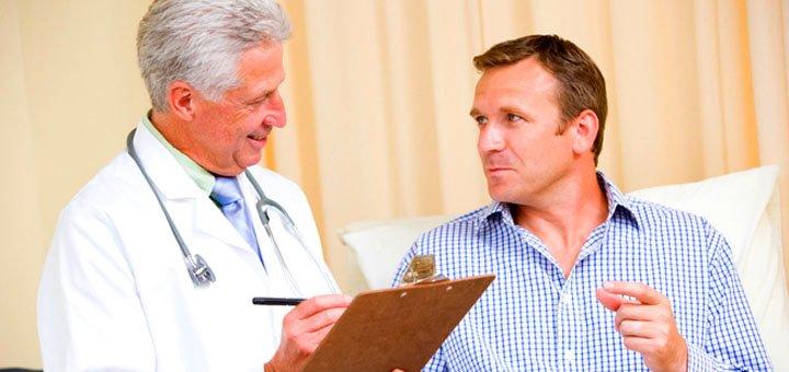Консультация и обследование у врача уролога в центре прогрессивной медицины «Авиценна мед»