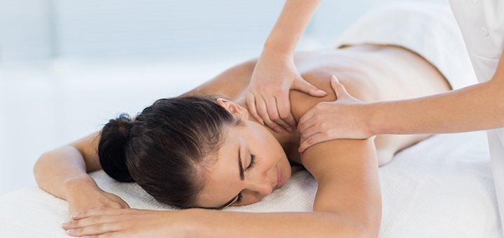 До 5 сеансів масажу в центрі здоров'я і масажу