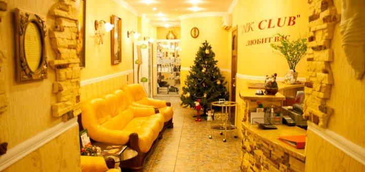 До 5 сеансов лазерной или элос-эпиляции диодным лазером в салоне красоты «NK club и Sun Beach»