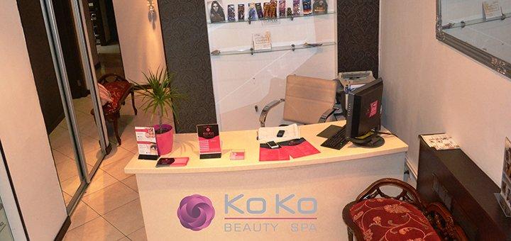 SPA-программа «Молочный релакс» в салоне красоты «KoKo Beauty SPA»