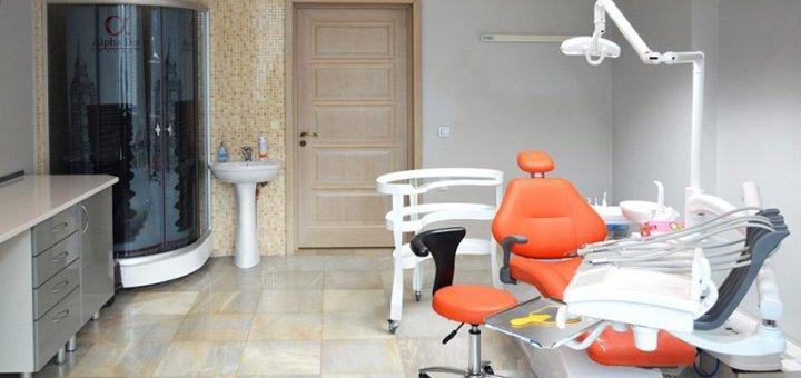 Скидка до 61% на лазерное отбеливание зубов системой Magic Smile в клинике «Swiss Dent»
