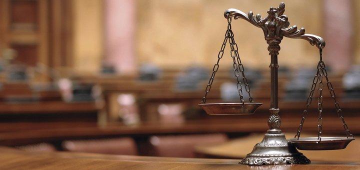 Юридически-правовой вывод с обоснованием правовой позиции и бесплатная онлайн-консультация