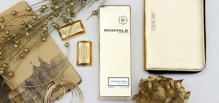 Скидка до 68% на оригинальный «Montale»