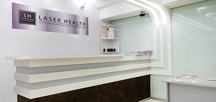 До 7 сеансов микротоковой терапии с коррекцией морщин и маской для лица в центре «Laser Health»