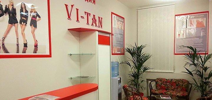 До 3 сеансов ультразвуковой чистки лица в студии красоты «Vi-Tan»