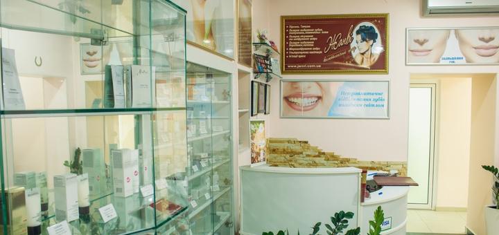 До 3 сеансів гіалуронопластики в салонах краси «Жанві»