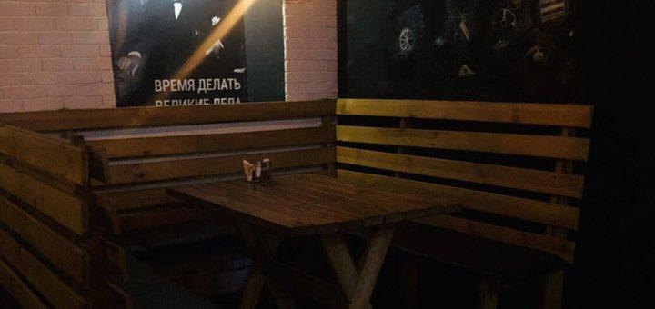 Фирменный кальян, коктейли и бургеры в пабе «My Pub Time»